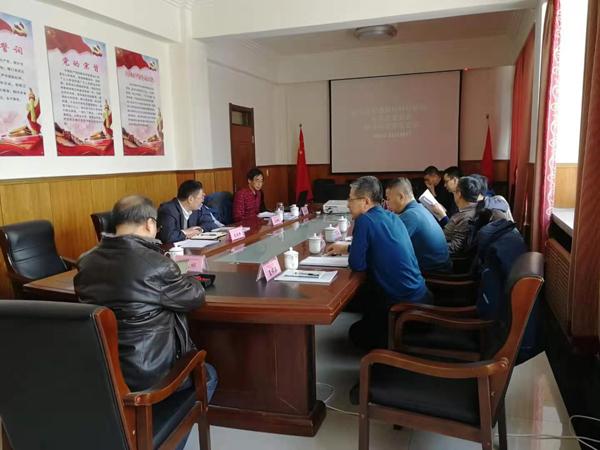 黑龙江省建筑材料行业协会标准化委员会团体标准审定会议于2019年12月29日上午召开
